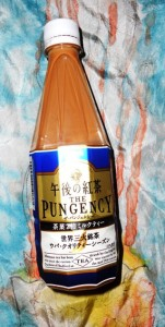 The Pungency