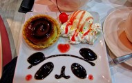 FlickrMaidCafe