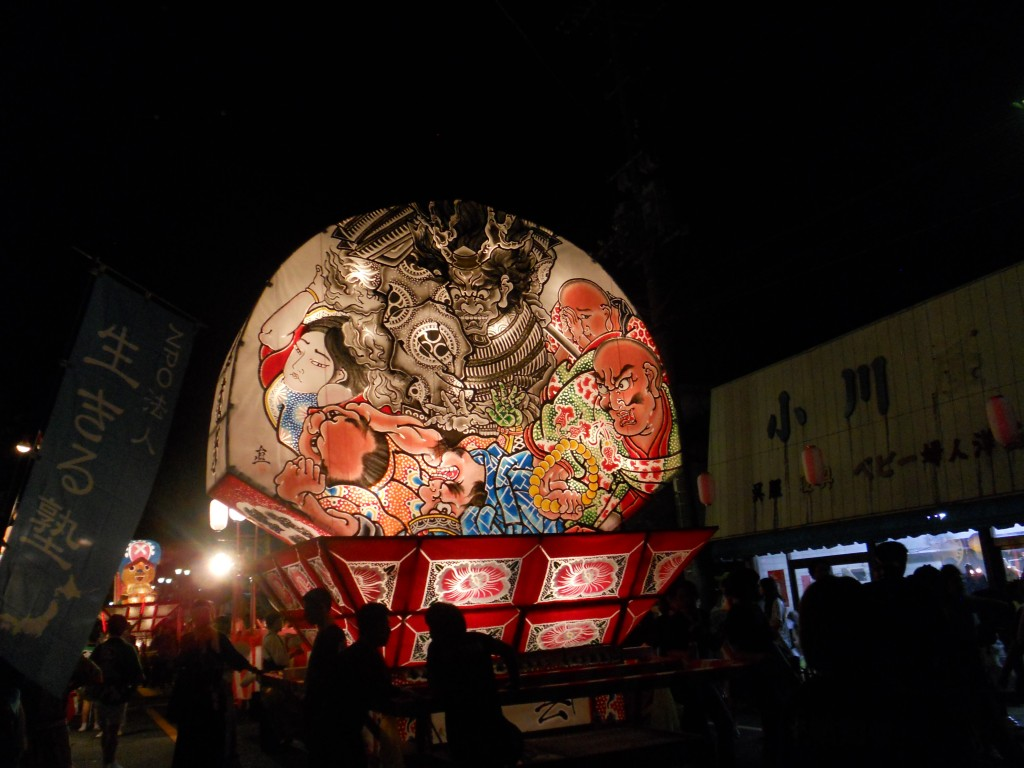 Neputa float at night
