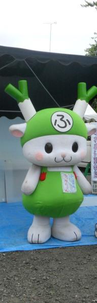 Fukkachan