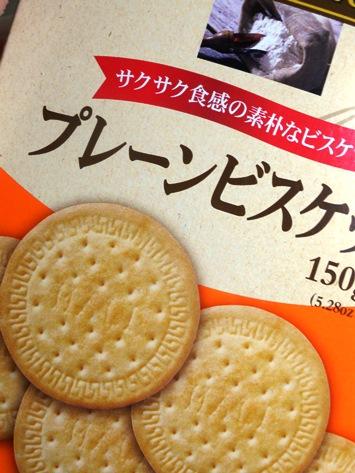MonbuLynn Cookies