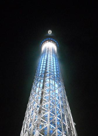 Blue Tokyo Sky Tree