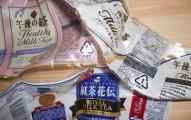 Milk Tea Wrappers