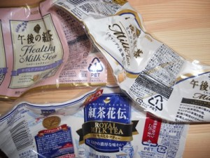 Milk tea wrappers read to make Japanese milk tea