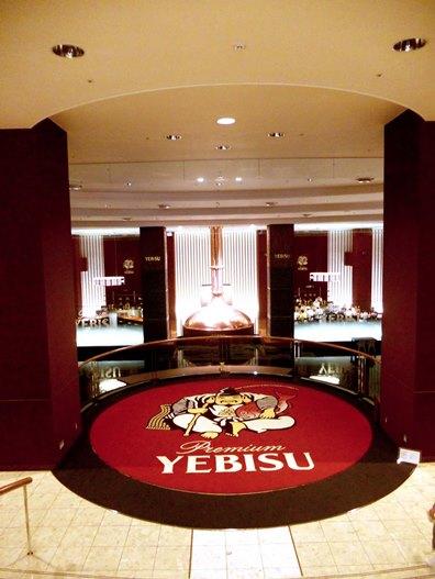 Yebisu Beer Hall