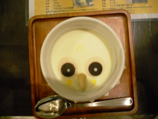 Cockatoo face cake