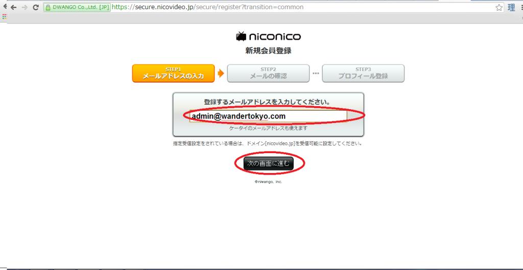 Nico Nico Douga 3