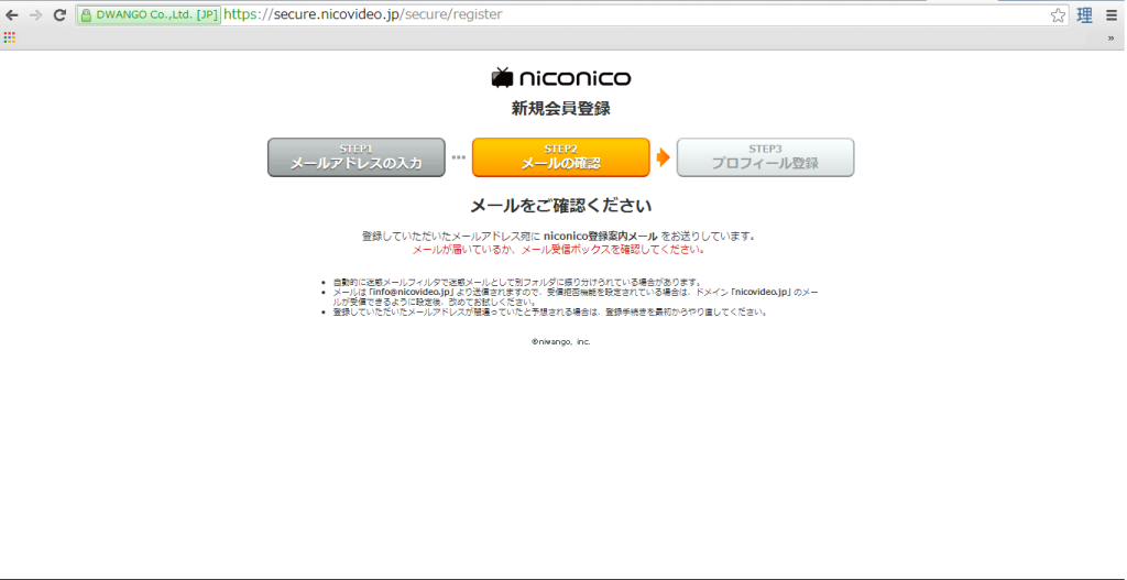 Nico Nico 4