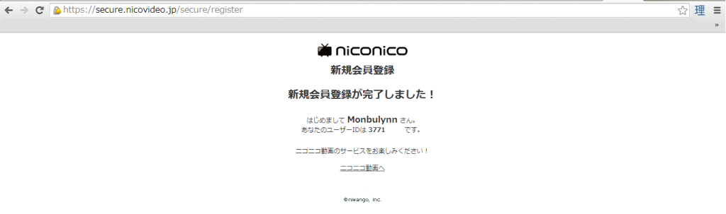 Nico Nico 8