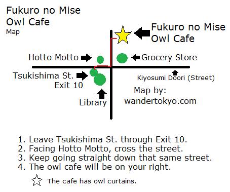 Tokyo Owl Cafe Map