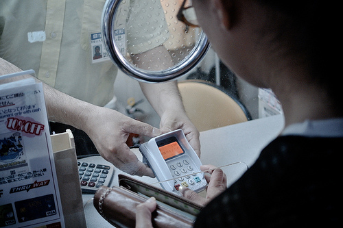 reviews of Japanese credit cards
