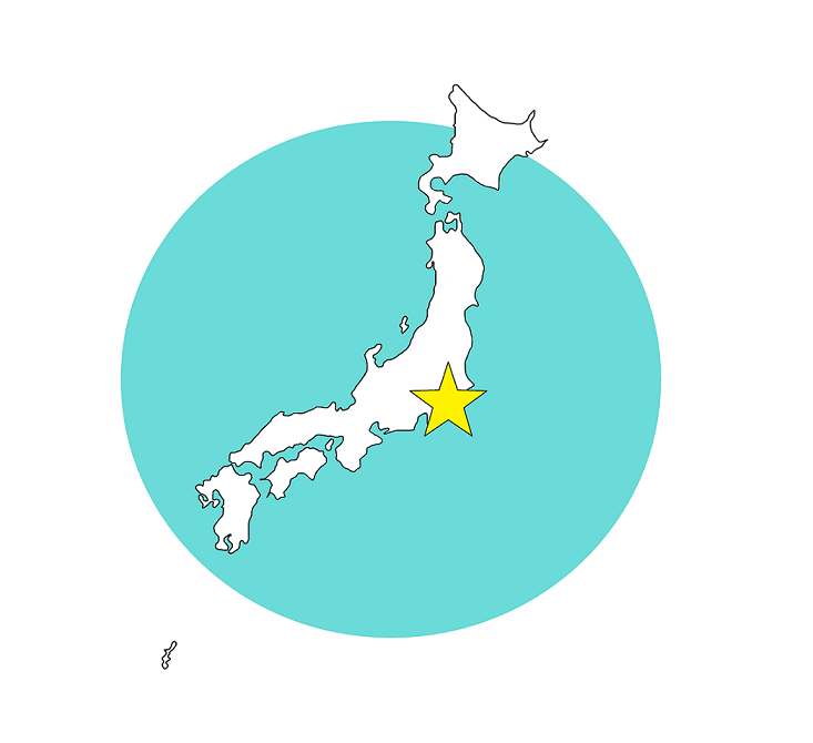 Wander Tokyo Logo