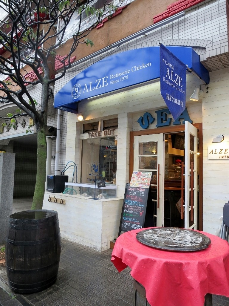 ALZE front entrance