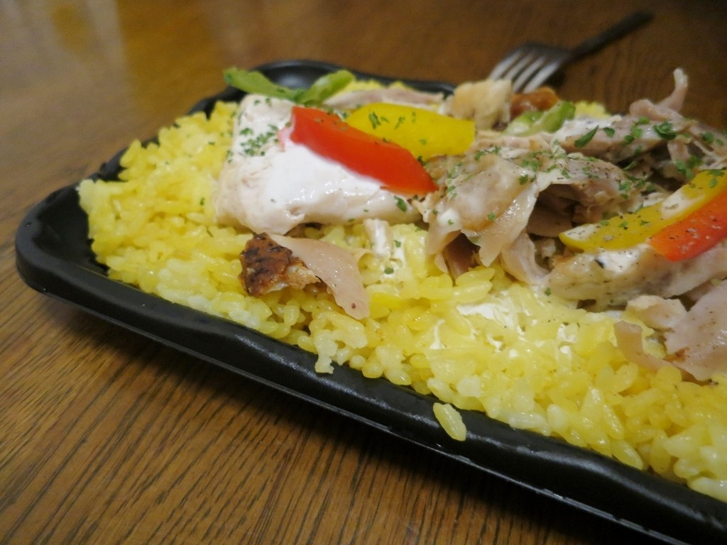 Chicken over rice with yogurt sauce (one of my favorite dishes from ALZE)