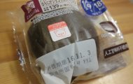 Chocolate bread from Lawson with Rilakkuma sticker